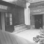 豐子愷紀念館